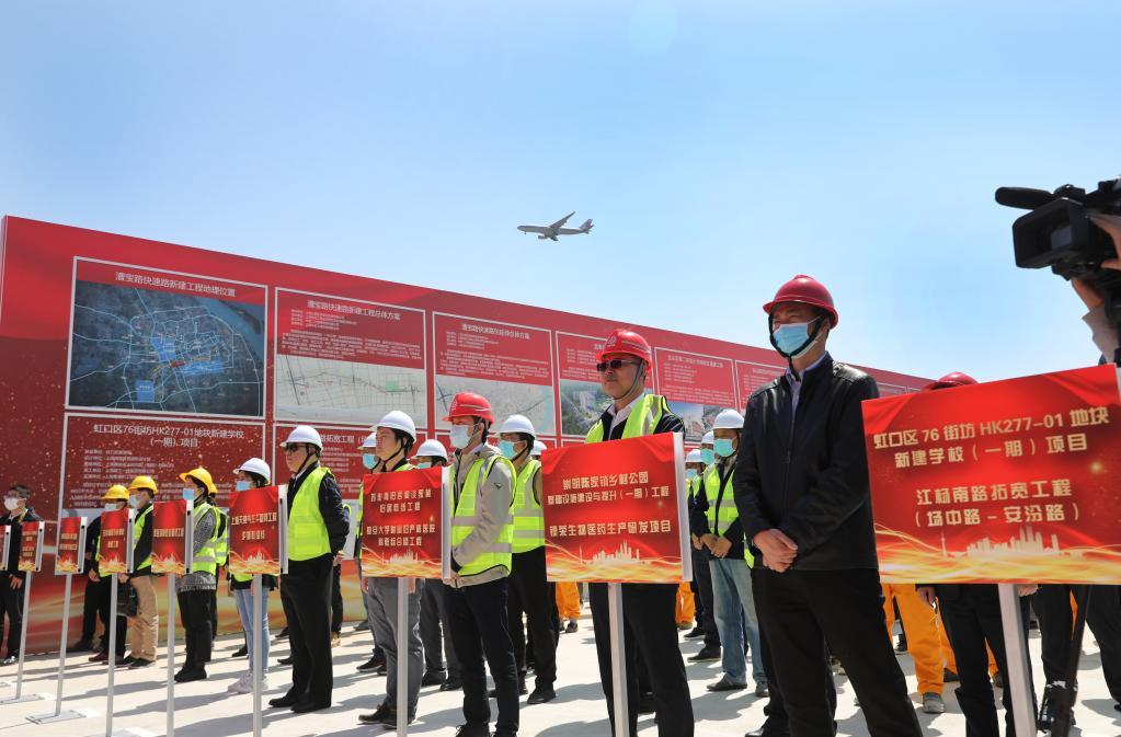 上海举行重大工程集中开工仪式