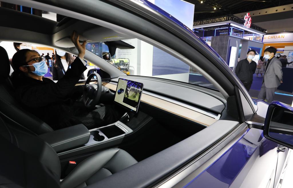 第八届中国(上海)国际技术进出口交易会在沪开幕