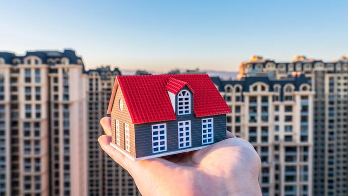 新华全媒+|楼市热点不断,平稳发展怎么实现?