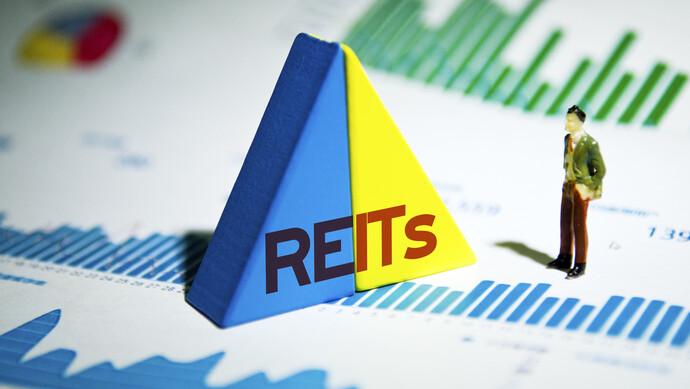 基础设施公募REITs试点稳步推进