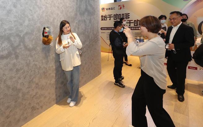 上海:虹桥国际咖啡港正式开港