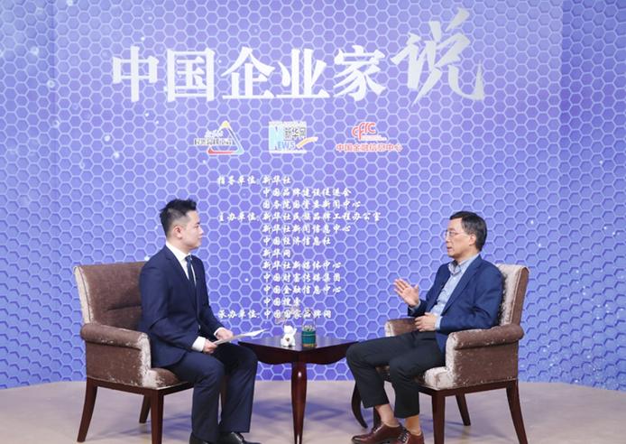 中国企业家说|均瑶集团陈理:民族品牌可以老,但要赋予新符号