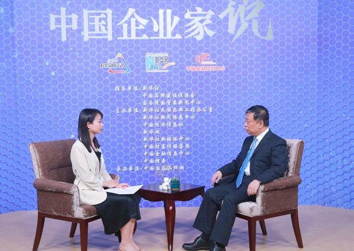 中国企业家说|中盐集团李耀强:创新行业价值,服务民本民生