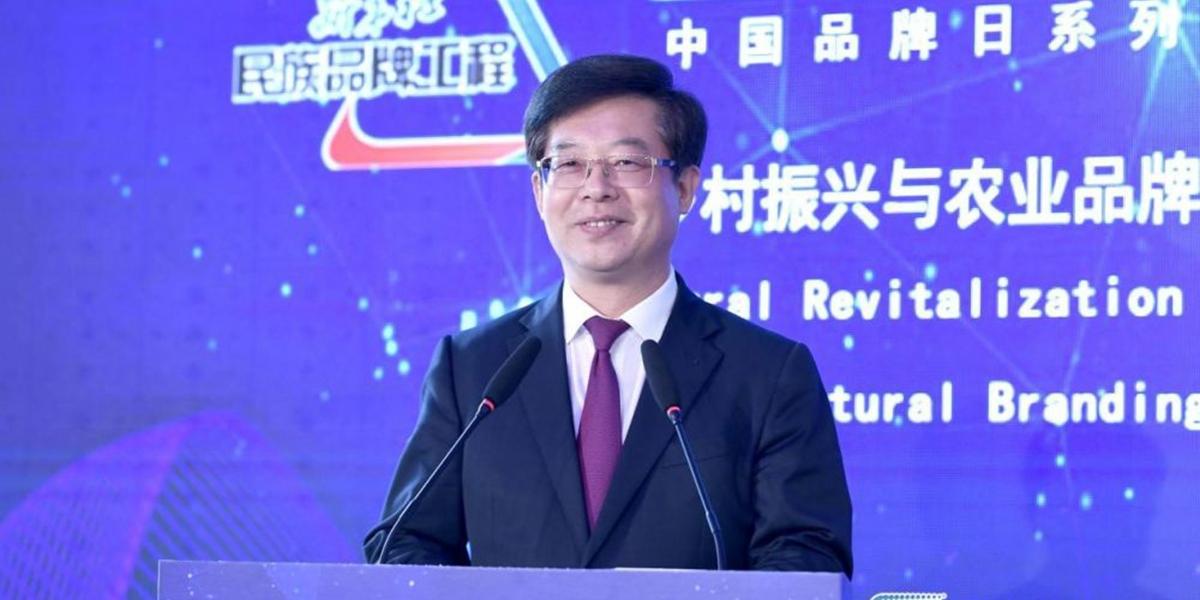 宫喜祥:发挥协同效应 为乡村振兴和农业品牌发展保驾护航