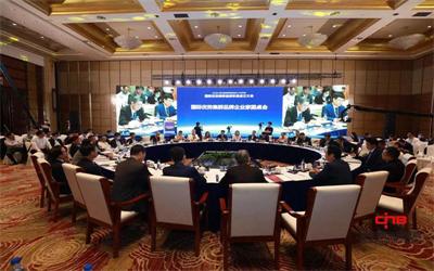 第二届中国品牌建设联席会二次会议暨国际优势集群品牌联盟成立大会在沪召开