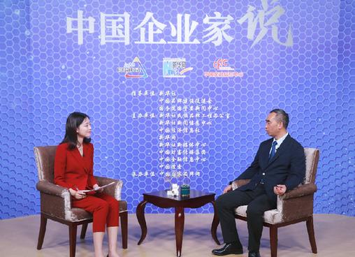 中国企业家说|上阀股份王秋林:创新驱动产品高端化、专业化、品牌化升级