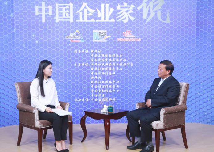 中国企业家说|今世缘周素明:在新发展格局中努力担当作为