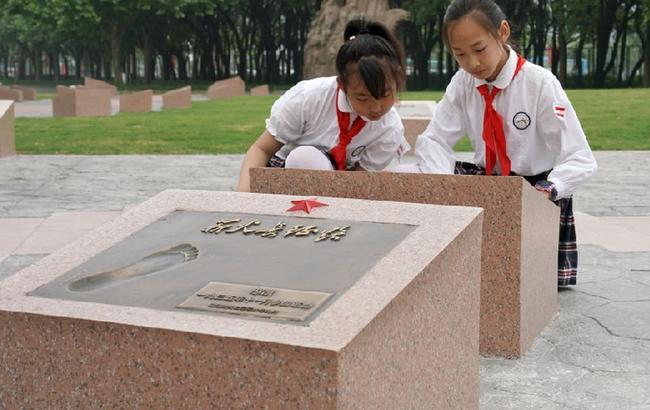 红军足印纪念园在上海东方绿舟开园