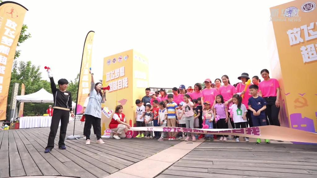 上海:医护亲子跑 手绘迎双节