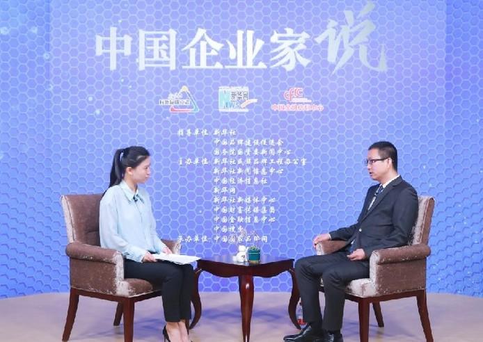 中国企业家说|箭牌家居慕博赟:加速智能化布局,拥抱新零售模式