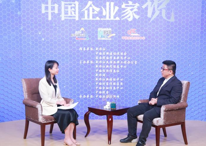 中国企业家说|豫园股份黄震:布局多赛道,冲刺高增长