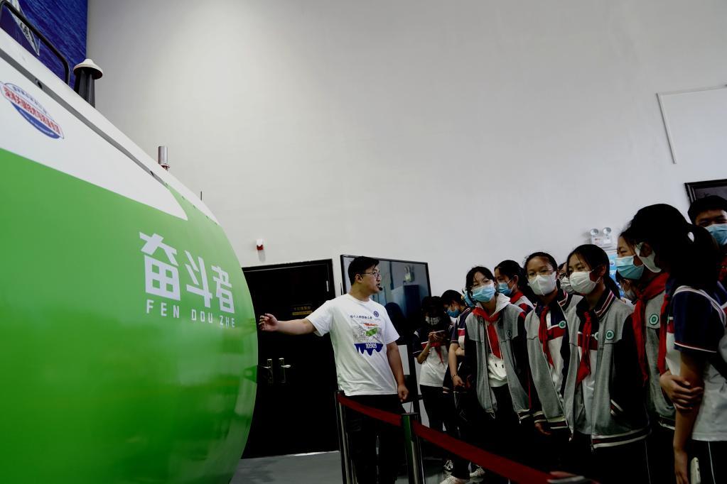 """上海:公众科学日走进""""声学世界"""""""