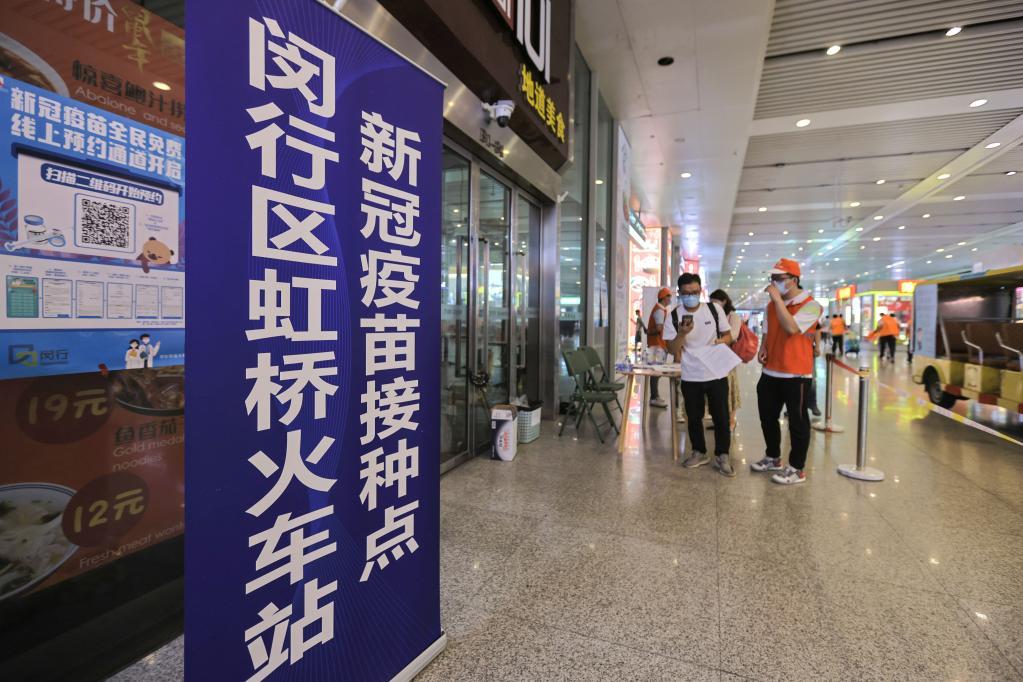 上海:臨時疫苗接種點亮相虹橋火車站