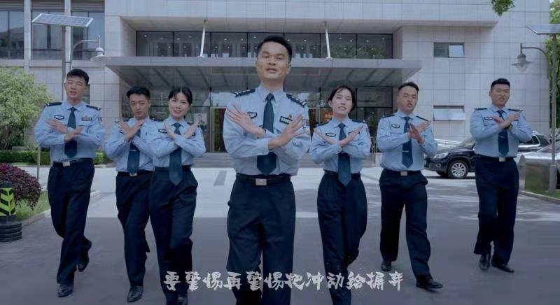 太太太上头了!上海警方推出反诈Rap