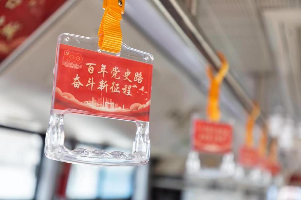 """长三角""""毗邻党建"""":开通党史学习教育巴士专线"""